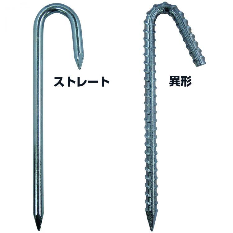 ユニクロ ロープ止め J型