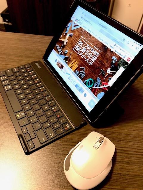 iPadでマウスが使える!