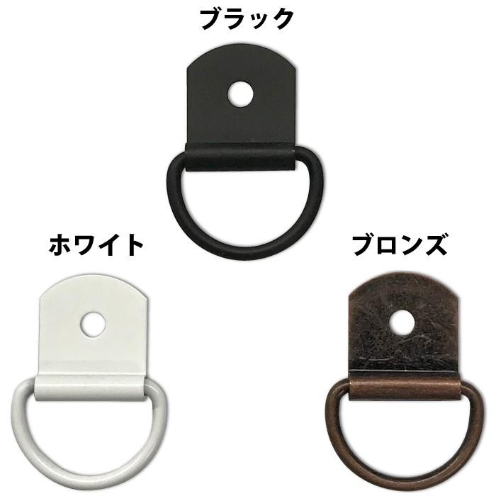 吊り金具 (IRODORI)